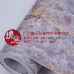 供应批发精装高档PVC自粘家居彩装膜
