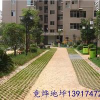 混凝土压花地坪价格便宜性能优越