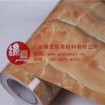 广州墙纸厂家供应精美PVC自贴墙体彩晶膜