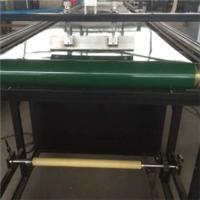 丝印机厂家 条幅丝网印刷机