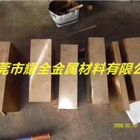 供应进口钨铜方棒,进口德国钨铜方棒