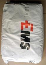 PA12瑞士EMS GTR40高透明耐冲尼龙12 超耐磨