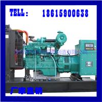 供应康明斯柴油发电机组柴油发电机组价格