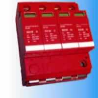 动力柜25KA4P电涌保护器