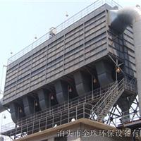 金珠技术改进产品DDF大型袋式反吹除尘器
