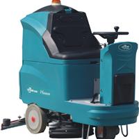 绿美保H860B驾驶式洗地机