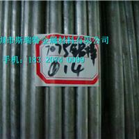 供应精抽铝管7075铝管