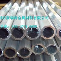 供应厚壁铝合金管6061铝管