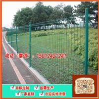 深圳铁栏杆厂家 生态区防护栏 绿化带围栏