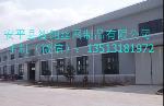 安平县智朗丝网制品有限公司