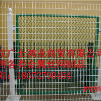 护栏 护栏网 定制各类护栏网 护栏网厂家