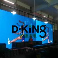剧场P4.81全彩LED显示屏深圳公司