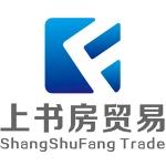 深圳市上书房贸易有限公司