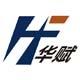 广州华赋新型建筑材料有限公司