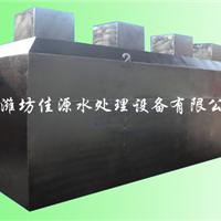 WSZ-10地埋式一体化医疗污水处理设备
