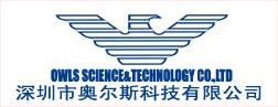 深圳市奥尔斯科技有限公司
