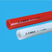 PE-RT地暖管批发供应/有价格表哦