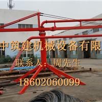 供应12米、15米、18米、20米混凝土布料机