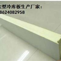 冷库板/吉林长春最大聚氨酯冷库板厂家公司