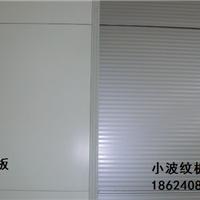 供应沈阳聚氨酯弹性体冷库板Pu复合板净化板