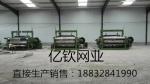 安平县亿钦金属丝网制品有限公司