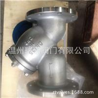 供应GL41W-16P不锈钢法兰Y型过滤器