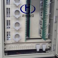 144芯光缆交接箱   144芯光缆交接箱落地式