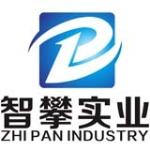 上海智攀实业有限公司