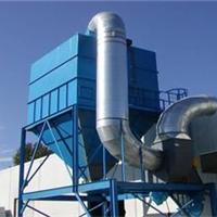 供应ZC-Ⅱ/回转反Ⅲ型机械吹扁袋除尘器
