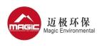 武汉迈极环保科技有限公司