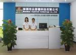 深圳市众泰德科技有限公司