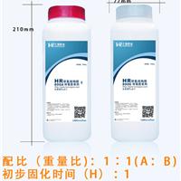 汇瑞环氧树脂胶粘剂 粘接强度高