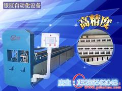 护栏自动冲孔机厂家|护栏冲孔机加工中心