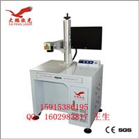 深圳激光雕刻技术-专业激光打标机设备公司