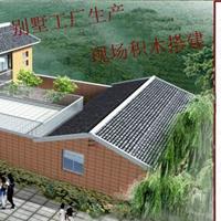 供应房屋建筑