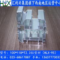 供应变速箱装配线铝型材 倍速链条
