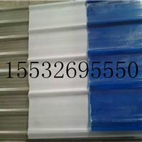 辽宁蓝色兰色采光板阳光板厂家地址