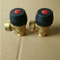 供应常州市热水器安全阀意大利进口0485型号