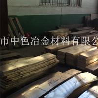 供应模具铜板/电解铜板/超厚黄铜板/紫铜板