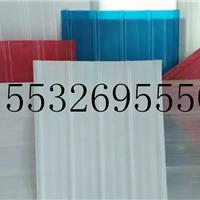 北京防腐板阻燃采光板阳光板价格厂家