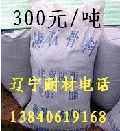 辽宁锦州辉绿岩铸石厂