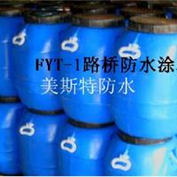 广东省中山市古镇家装防水涂料厂家价格