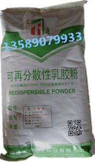 供应VAE可再分散性乳胶粉