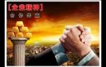 惠州市创锋贸易有限公司