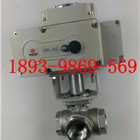 供应Q915F-16P加长杆电动三通丝扣球阀