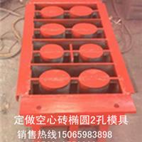 供应免烧砖模具和空心砖模具