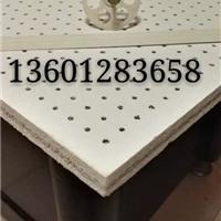 穿孔吸音复合板   北京  价格