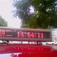 供应LED出租车广告屏