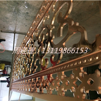 加工铝板镜面玫瑰金处理 铝浮雕隔断制作