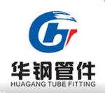 东莞市精密无缝钢管有限公司